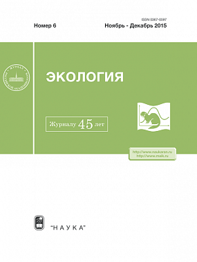 журнал Экология